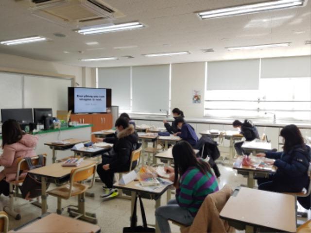 [옥계동부초] 2020학년도 겨울방학 영어캠프1.jpg