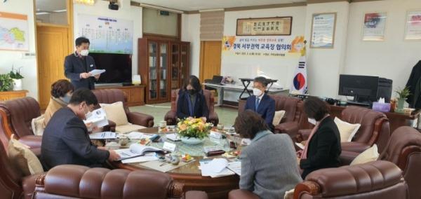 [교육지원과] 2021학년도 서부권역교육장 회의2.jpg