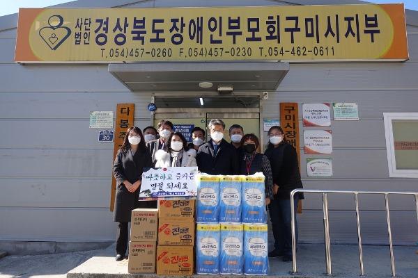 [행정지원과] 2021 구미교육지원청 설맞이 복지시설 위문품 전달1.JPG