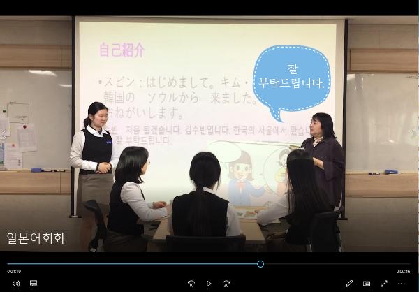 2.경북교육청, 고등학교 선택 과목 궁금증 완벽 해결!04(고등학교 학생들의 진로 맞춤형 과목 선택을 돕기 위한 선택과목 안내 UCC를 제작했다).PNG