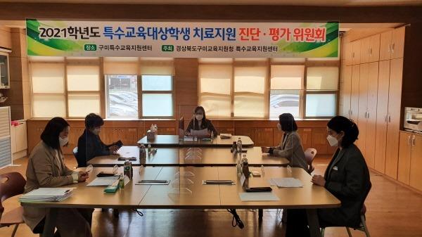 A_[교육지원과] 특수교육대상학생 치료지원 진단평가 심사 개최.jpg