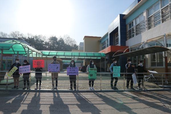 [산동중] 학교폭력예방 캠페인활동1.JPG