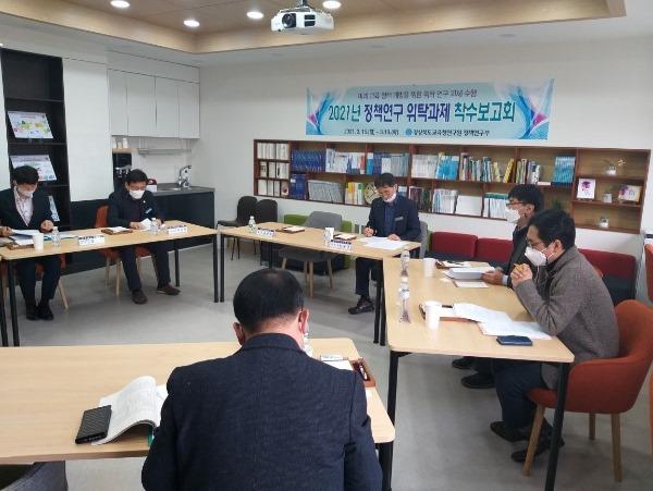 1.학령인구 감소에 따른 미래 경북교육체제 구축02(지난 3월 15일 정책연구착수보고회를 가졌다).jpg