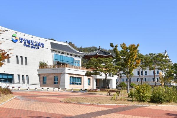 4.경북교육청, 사회적경제기업 제품 구매목표 비율 초과 달성!(전경사진).jpg