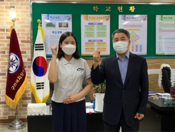 B_[구미여상] 한국교통안전공단 최종합격3.jpg