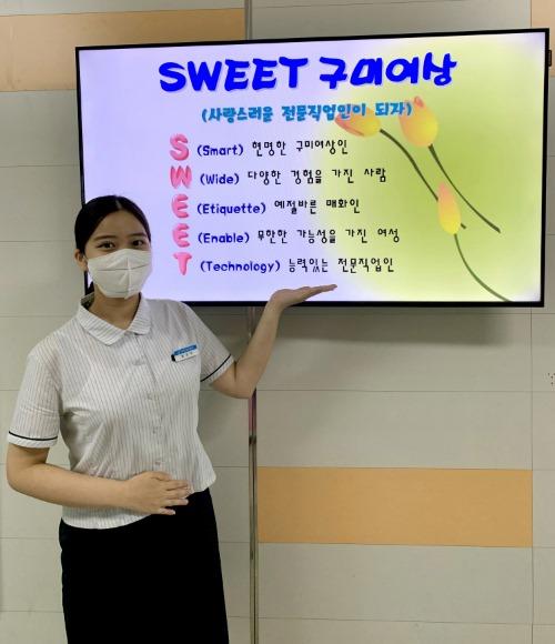 B_[구미여상] 한국교통안전공단 최종합격1.jpg