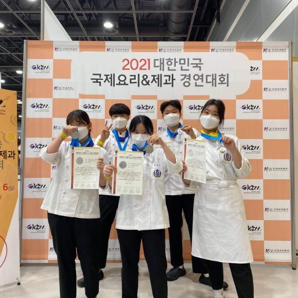 2021 대한민국 국제요리_제과 경연대회(수상 기념사진)(3).jpg