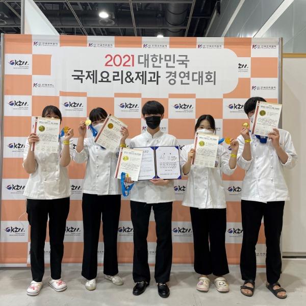 2021 대한민국 국제요리_제과 경연대회(수상 기념사진)(4).jpg