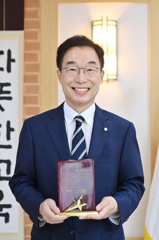 """2.경북교육청, 2021 명품대구경북박람회 """"우수 기관상""""수상 01.JPG"""